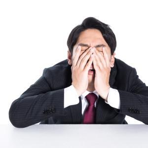 副業詐欺、情報商材トラブルに注意してください。