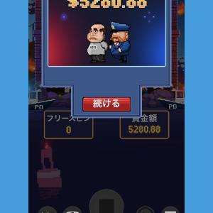 オンラインカジノ体験レポート#3