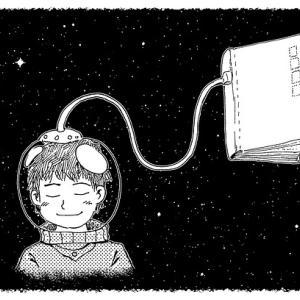 今週のお題「(おっちゃんの)好きな漫画」