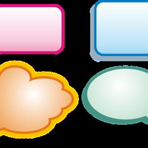 【超図解】ブログの会話形式を導入してみた!