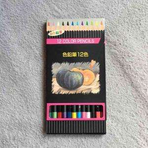 一日一捨て 色鉛筆