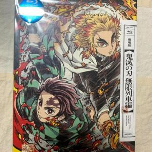 【劇場版「鬼滅の刃」無限列車編 Blu-ray】を購入しました!