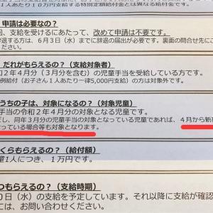 たかが1万円されど1万円 Part 2 (¥♡¥)