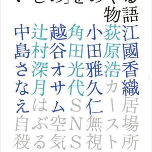 入学式ライブ配信!!🎥