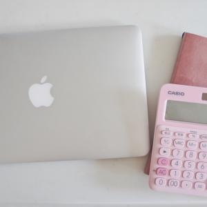 家計簿から貯金簿へ。ストレスのない家計管理の方法5選