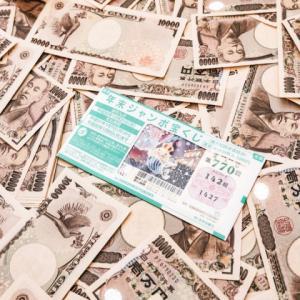 オンラインカジノの還元率と控除率