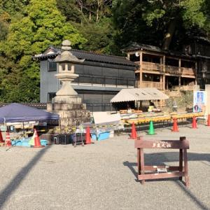 11月17日 桑名愛錦会