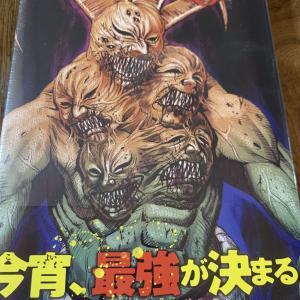 大人気漫画「彼岸島48日後…」23巻で盛大な表紙詐欺をしてしまう・・・