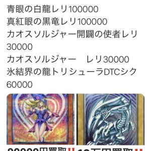 20thシク高騰メモ 6/20