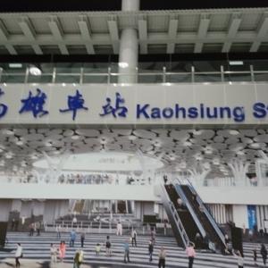 2019年💗台北から高雄横断旅行2泊3日③