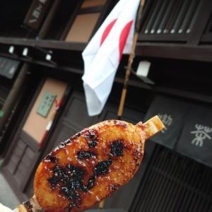 ⭐2019-2020年末年始旅行IN高山③⭐「古い町並食べ歩き」「君の名は。」の神社で初詣