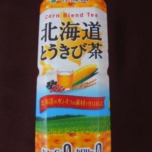 おすすめカフェイン0カロリー0の「北海道限定とうきび茶」が美味しすぎる