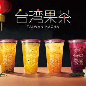 ミスドおすすめフルーツティ「台湾果茶」暑い夏にピッタリ♡
