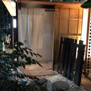 新宿 京都おばんざい 茶茶花