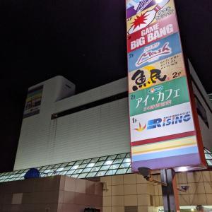 キャンドゥ函館店(テキサス函館)へ