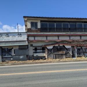 282号線の廃墟旅館群