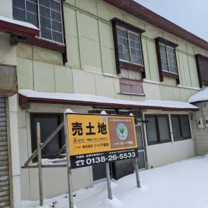 函館現存廃銭湯⑬ 長世湯