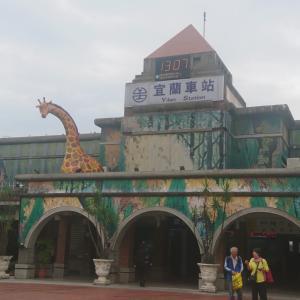 「宜蘭駅周辺」歩いて観光スポットを探す