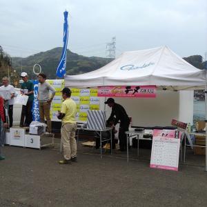 G杯in若狭大島