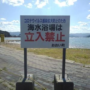 福井de坊主・・・