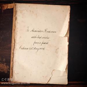 131年前の植物や木の栽培についての本