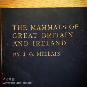 115年前のイングランドとアイルランドの哺乳類図鑑