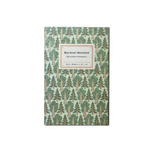 インゼル文庫No.316「Das kleine Baumbuch」(樹木図鑑)をアップしました。