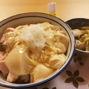 低温調理した鶏肉と茶碗蒸しのハーモニー!柚子が香る茶碗蒸し親子丼