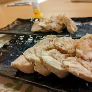 低温調理レシピ!鰹節ローストチキン