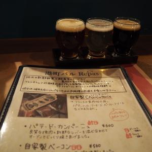 釧路のパブでクラフトビールが美味かった。