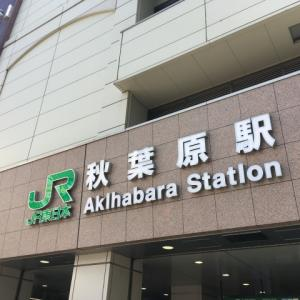 【AKB48佐藤朱】卒業発表!テニドルとしての今までの活躍と卒業までのスケジュール、今後の進路についても