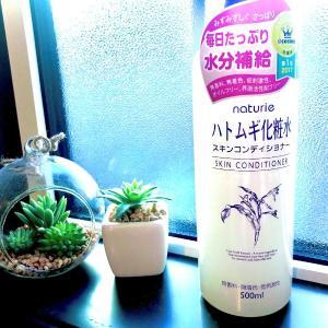 高価な化粧水なんてもういらない!!必要なのはハトムギ保湿ジェル