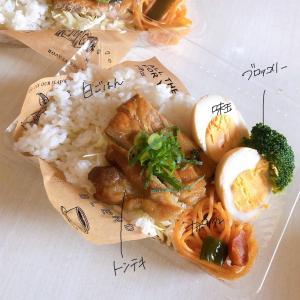トンテキ弁当