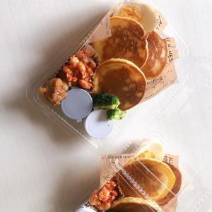 パンケーキ弁当🥞