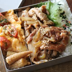 簡単おかずの豚の生姜焼き弁当レシピ!詰め方も合わせて紹介