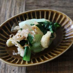 白だしで簡単・時短副菜おかず!青梗菜と揚げのおひたし