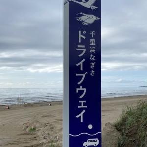 砂浜を爆走・・
