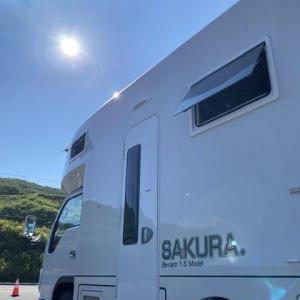 北海道12日目・・お風呂の日 小平町〜羽幌町