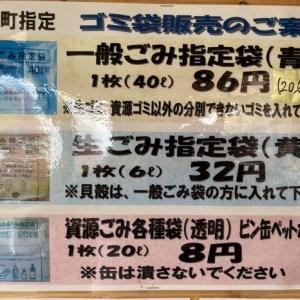 北海道22日目・・尻がー! 遠別〜天塩