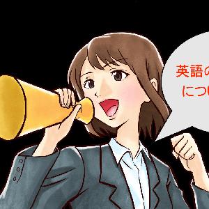 【大学受験の英文法】英語の関係副詞について