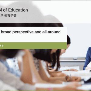 早稲田大学教育学部 英語長文問題第二問