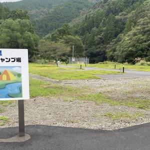 高知県東洋町の山里/清流の里^^野根川オートキャンプ場!