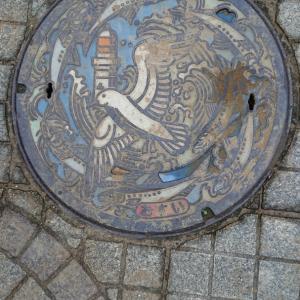 マンホールデータベース 銚子市