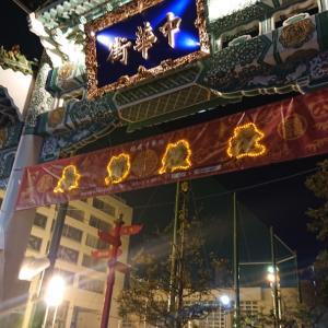 イルミコレvol.15 横浜中華街・春節燈花