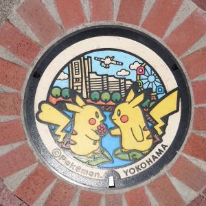 マンホールデータベース 横浜市中区・西区②