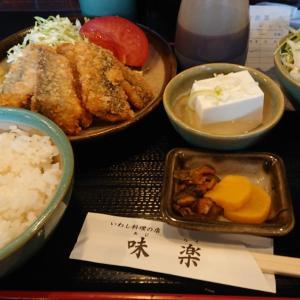 りんりんらんち⑦いわし料理の店 味楽(品川区大崎)