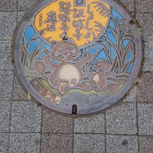 マンホールデータベース 木更津市