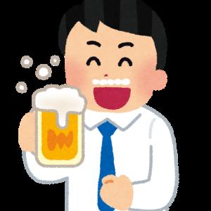 筋トレするならお酒を飲まない方がよいの?アルコールがもたらす影響は?