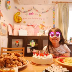あのお産は忘れない~娘6歳の誕生日に思うこと