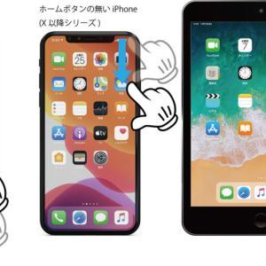 これで解決!iPad/iPhoneの画面が回転しない時に確認する事。
